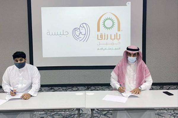 The MoU was signed at the headquarters of Bab Rizq Jameel Microfinance in Jeddah, in the presence of its Executive Director Abdulrahman Al Fehaid, and Jaleesa Executive Director Mohammed Al Damais.
