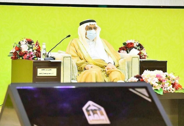 The International Conference on the Kingdom of Saudi Arabia's Efforts in Serving Islam, Muslims and Consolidating Values of Moderation, under the patronage of Crown Prince Muhammad bin Salman, deputy prime minister and minister of defense, kicked off Wednesday at Imam Mohammed Bin Saud Islamic University.