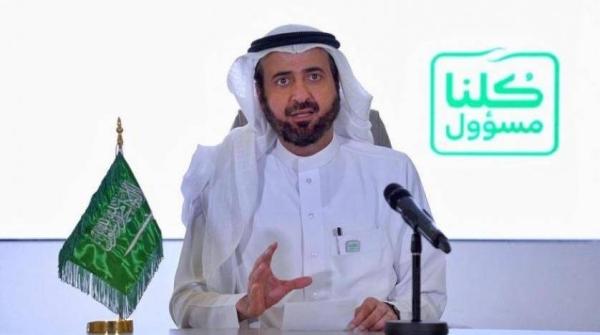 Minister of Health Dr. Tawfiq Al-Rabiah.