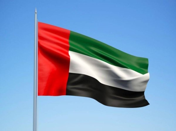 The United Arab Emirates has reaffirmed that concerted Arab action is needed to confront the challenges besetting the region.