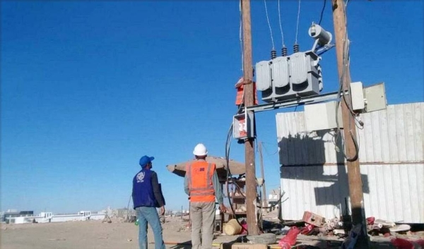 Backed by King Salman Humanitarian Aid and Relief Center (KSrelief), the International Organization for Migration (IOM) continued to improve the electrical grid in Jafina camp in Marib Governorate, Yemen.