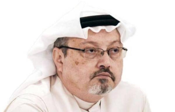 File photo of late journalist Jamal Khashoggi.