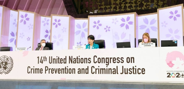 The President of the 14th UN Congress on Crime Prevention and Criminal Justice, Japanese Minister of Justice, Yoko Kamikawa (center), brings the Congress in Kyoto, Japan to a close. — courtesy UN Japan/Yuki Kato