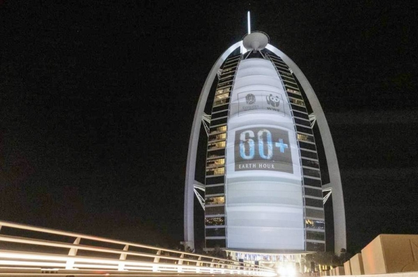 On Saturday, March 27 at 20:30 UAE time, Emirates Nature-WWF is inviting the UAE community to virtually participate in Earth Hour, one of the largest global grassroots movements for the environment, which will bring together millions of people, businesses and leaders to shine a spotlight on the urgent need to address nature loss and climate change.