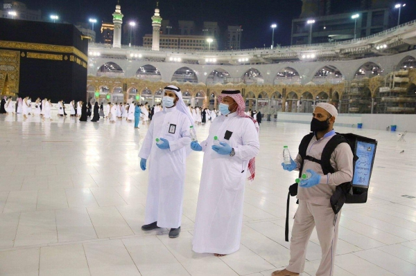 Suspension of iftar sofras and i'tikaaf to continue at Two Holy Mosques
