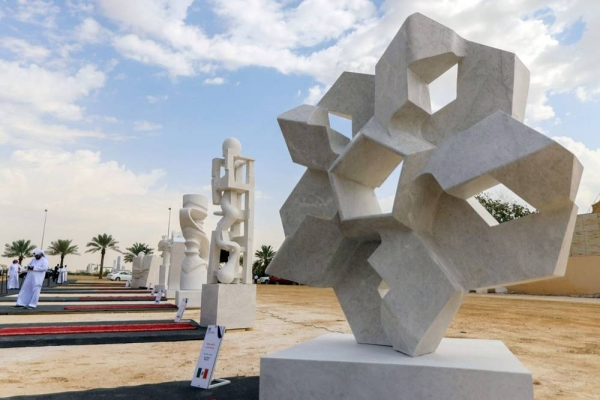 The Tuwaiq International Sculpture Symposium 2019.