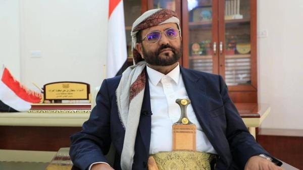 The Governor of Marib Sultan Al-Arada