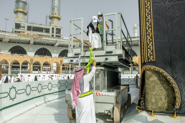 Holy Kaaba undergoes routine maintenance work before Ramadan