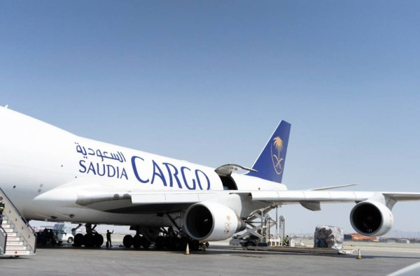 Saudia Cargo is one of the first airfreight companies to join the Humanitarian Airfreight Initiative launched by UNICEF to support the prioritization of COVID-19 vaccines delivery alongside essential medicines, medical devices and other critical supplies to fight the pandemic.