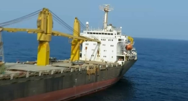 The cargo ship has been seen in the seas around Yemen since 2016, casting suspicions that it is being used as a base for the paramilitary Revolutionary Guard (IRGC) to supply Iranian-backed Houthi militia. — Courtesy photo