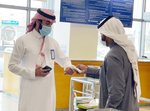 Saudi Arabia reports 783 new COVID-19 cases amid signs of resurgence