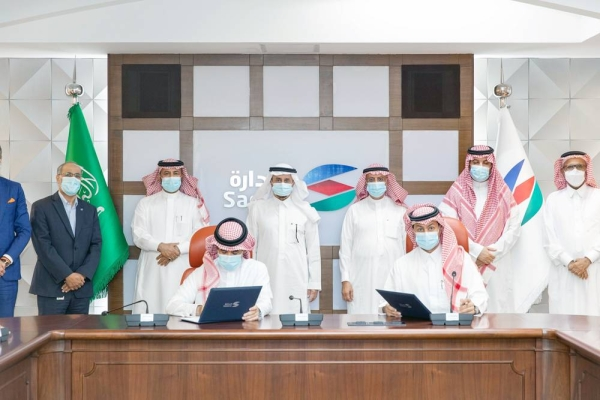 Sadara Chemical Company (Sadara) and SADIG Industries and ILCO Chemicals (SADIG-ILCO), a Saudi-German joint venture, have signed long-term agreements through which Sadara will supply feedstock chemicals to SADIG-ILCO's future chemical manufacturing facility in Jubail's PlasChem Park.