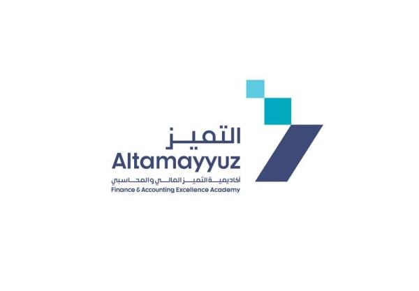 Altamayuz