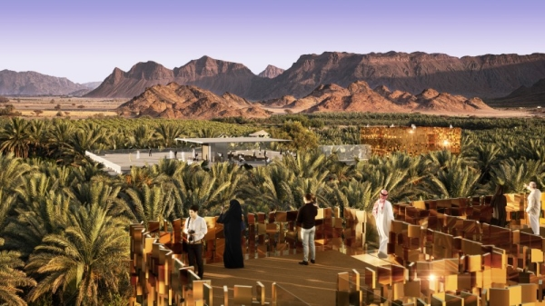 AlUla Old Town District - The Perspectives Galleries