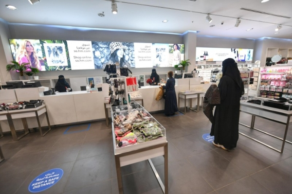 Saudi Arabia ranks second globally in consumer confidence survey