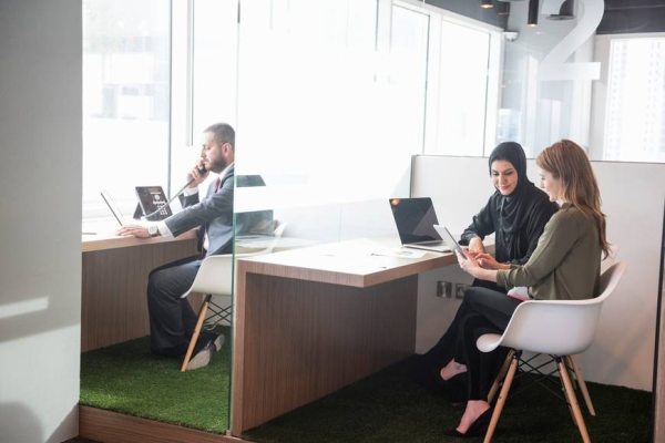 According to the circular, the official working hours of ministries and federal entities in Ramadan will start at 9:00 a.m. and end at 14:00 p.m., excluding those whose work requires otherwise. — Courtesy file photo