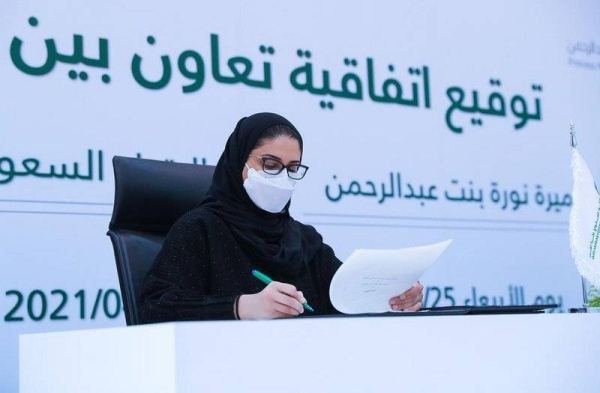 PNU was represented in the signing of the agreement by Dr. Reem Bint Muhammad Al-Wohaibi, vice president for Academic Support and Student Services, while SAFF was represented by Adwaa Bint Abdulrahman Al-Arifi, deputy minister of Sports for Planning and Development and supervisor of Women's Football at SAFF, in a ceremony held at PNU headquarters here on Thursday.