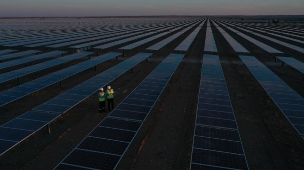 With launch of Sudair plant, PIF reaches key milestone in landmark solar project