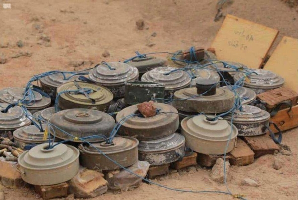 he Saudi Project for Landmine Clearance (Masam) has removed until March this year as many as 230,592 mines in Yemen since the launch of its operation three years back.