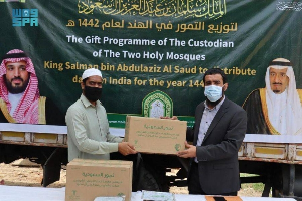 Ministry of Islamic Affairs distributes 4 tons of dates as gift from King Salman in India