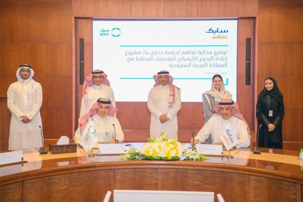 SIRC signs a MoU with SABIC to help SIRC set up its first chemical recycling project to enable the use of recycled plastic feedstock.