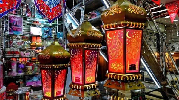 Holy month of Ramadan begins in Saudi Arabia