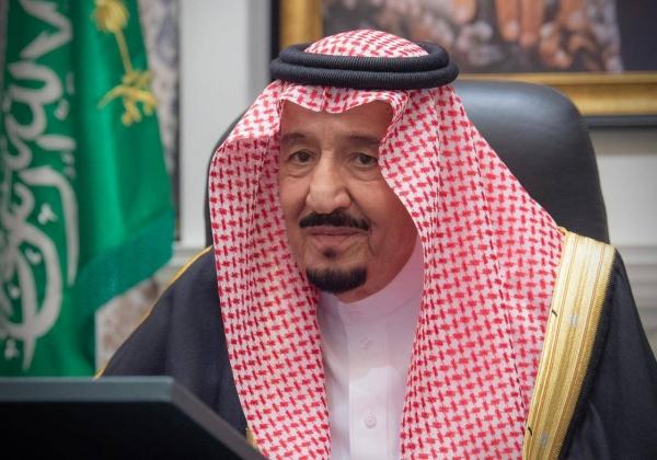 King Salman.