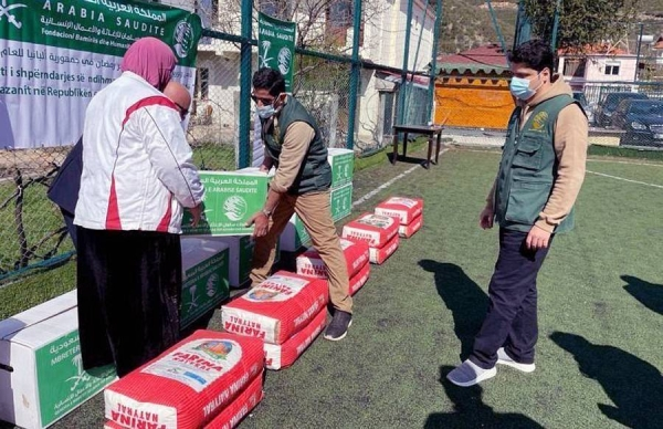 KSrelief distributed Monday food baskets in a number of Albanian provinces