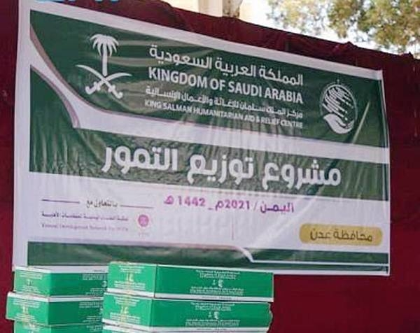 KSrelief distributed on Monday 5,650 packs of dates to displaced and affected families in Aden, Dhale and Abyan governorates, Yemen.