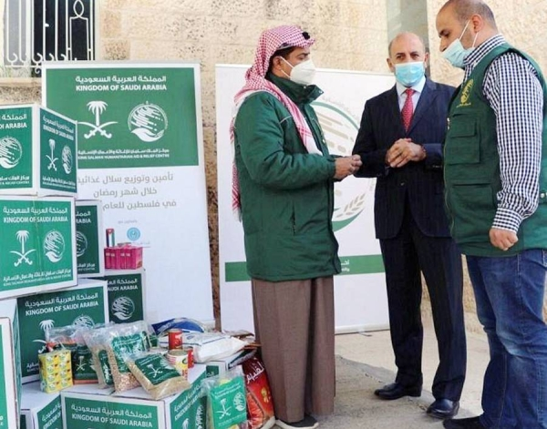 KSrelief launches Ramadan food baskets distribution project in Palestine