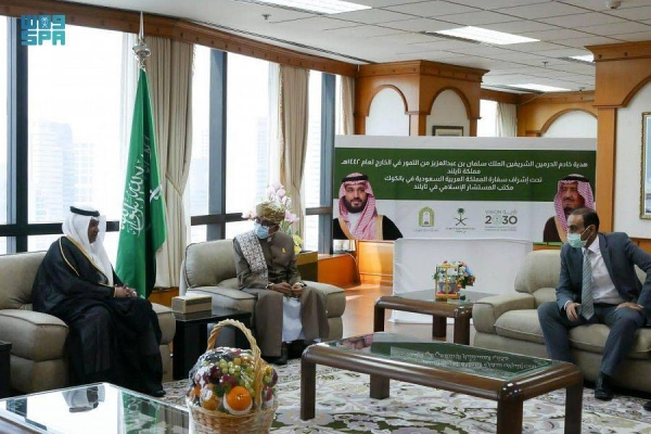 Saudi Arabia's diplomatic mission in Thailand launched on Friday the Custodian of the Two Holy Mosques Iftar and date distribution programs. — SPA photos