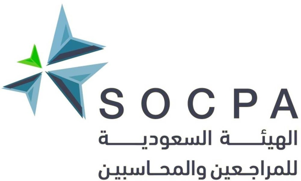SOCPA completes transition system to international standards by endorsing International Code of Ethics