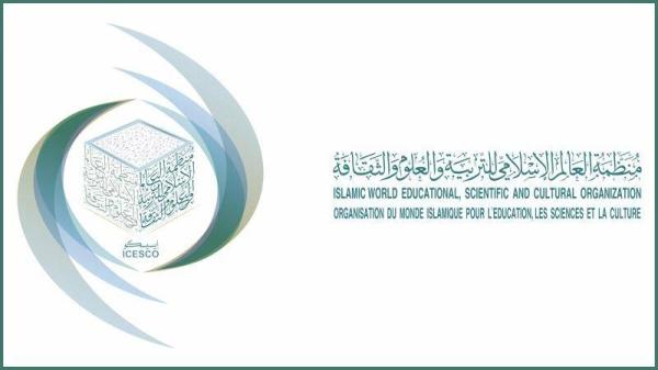 ICESCO announces program to celebrate heritage month in Islamic world