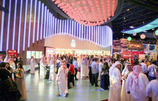 Cinemas were opened as part of the initiatives of the Quality of Life Program in accordance with the Kingdom's Vision 2030.