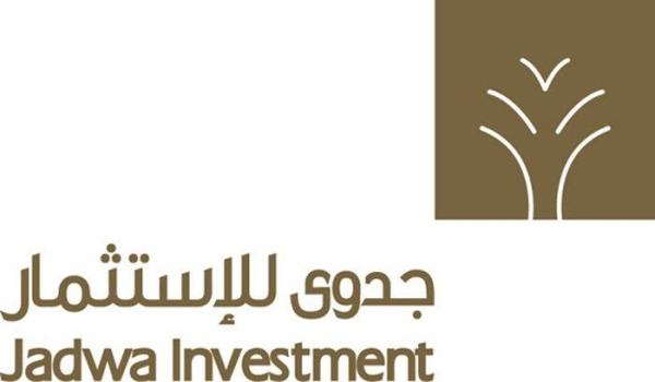 Jadwa Investment partners with MHRSD to develop non-profit sector