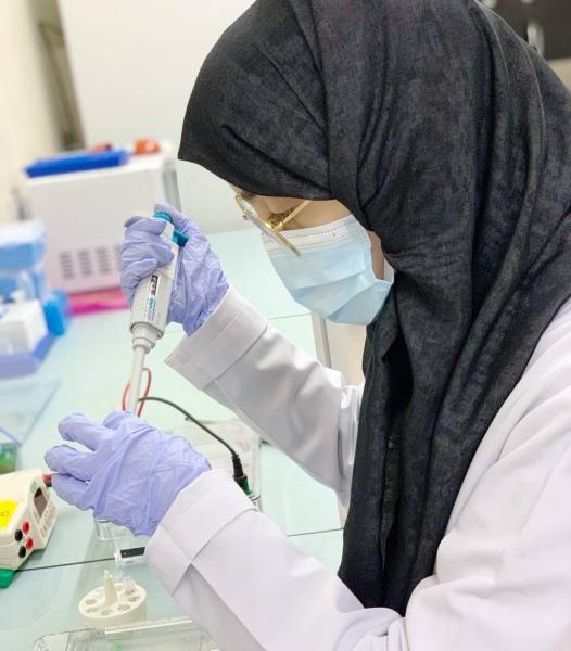 King Fahd Medical Research Center at King Abdulaziz University