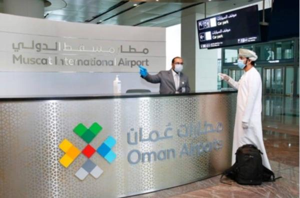 Oman airport