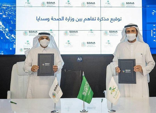 Minister of Health Dr. Tawfiq Bin Fawzan Al-Rabiah, right, and President of the Saudi Data and Al Authority (SDAIA) Dr. Abdullah Bin Sharaf Al-Ghamdi inaugurated here Sunday the Center of Excellence for Artificial Intelligence in the Health sector. They also signed a MoU.