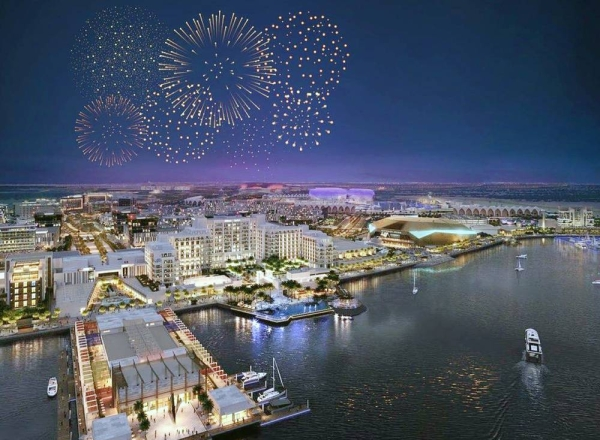 Yas Island will mark the occasion of Eid ul-Fitr with a series of spectacular fireworks displays.