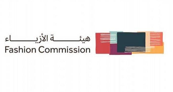 Fashion Commission launches its official website