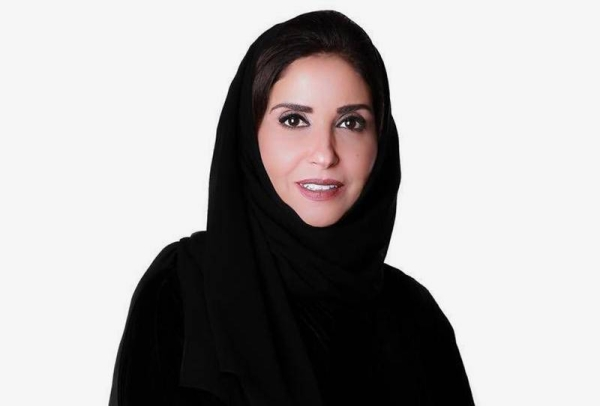 Deputy Minister of Commerce Al-Mutairi thanks King for trust reposed in her