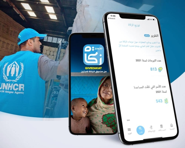 UNHCR and IIFA issued Tuesday an urgent appeal for the allocation of Zakat and Sadaqah contributions in support of the most vulnerable refugee and internally displaced families during the last ten days of Ramadan.
