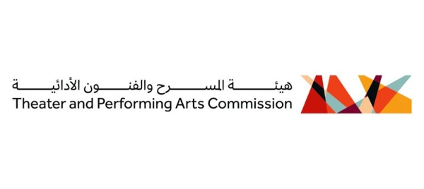 Saudi Theater and Performing Arts Commission finalizes sector development strategy