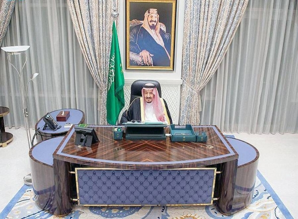 The Custodian of the Two Holy Mosques King Salman, prime minister, chaired on Tuesday the Cabinet's virtual session in Neom.