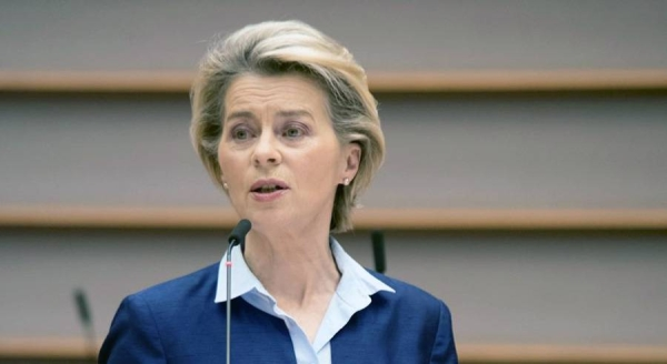 Ursula von der Leyen, president of the European Commission