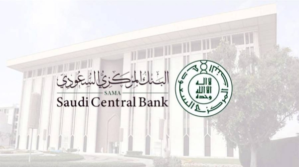 SCB, CCHI approve new travel insurance product for Saudis traveling abroad