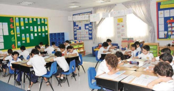 Al-Rajhi announces Saudization in private, international schools