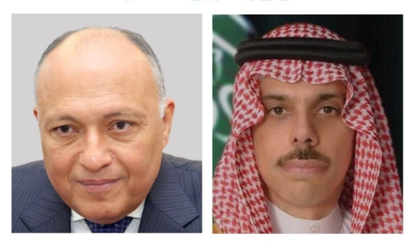 Saudi, Egyptian foreign ministers discuss regional developments in phone call