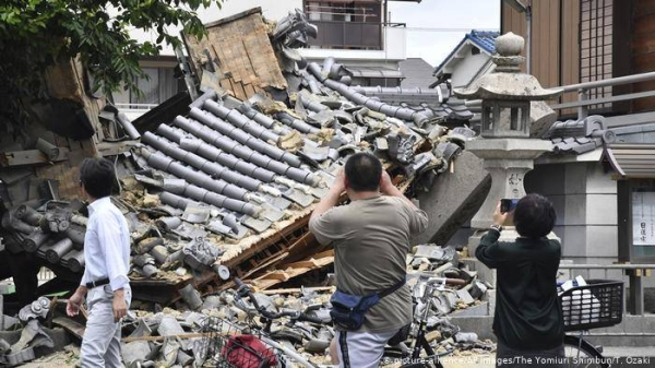 The biggest earthquake was located in the Pacific Ocean off the northern island of Hokkaido. — Courtesy file photo