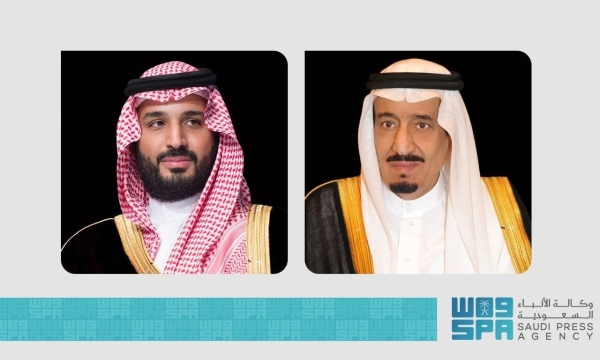 Saudi leaders congratulate Norway's king on Constitution Day
